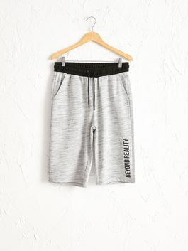 GREY - Active Sport Standard Fit Printed Shorts