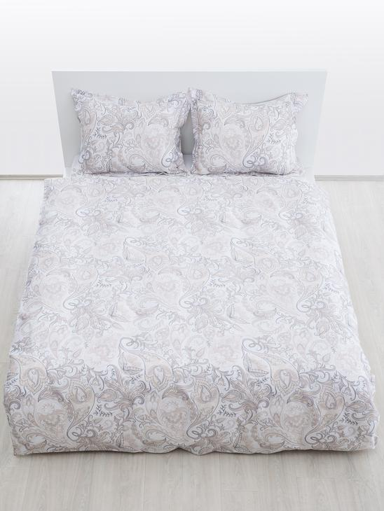 BEIGE - Double Duvet Cover - 7Y9824Z8