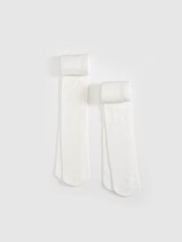 WHITE - 2-pack Girl's Tights