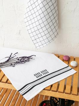 BLACK - Printed Drying Cloth 2 Pieces