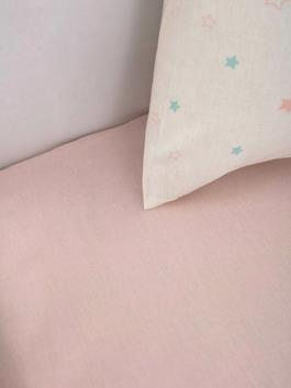 PINK - Baby Duvet Cover Set - S1FO87Z1